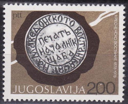 Poštovní známka Jugoslávie 1978 Povstání v Makedonii, 100. výroèí Mi# 1746