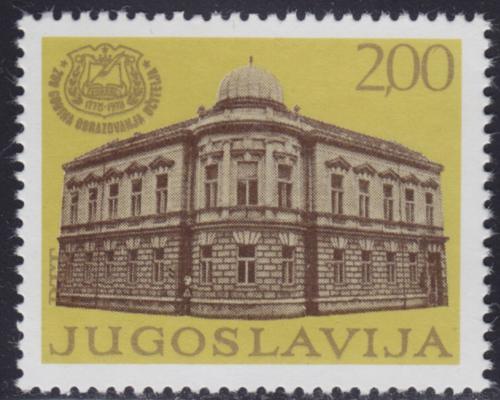 Poštovní známka Jugoslávie 1978 Stará škola uèitelù, Sombor Mi# 1747