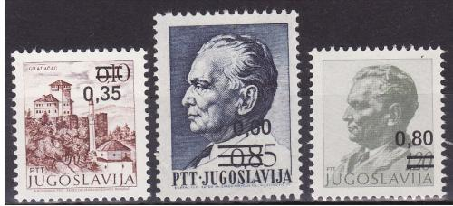 Poštovní známky Jugoslávie 1978 Prezident Tito pøetisk Mi# 1755-57 Kat 6€