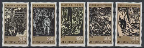Poštovní známky Jugoslávie 1978 Grafika Mi# 1758-62