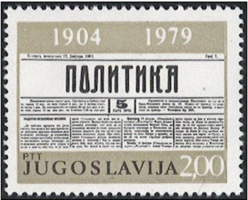Poštovní známka Jugoslávie 1979 Noviny Politika, 75. výroèí Mi# 1777
