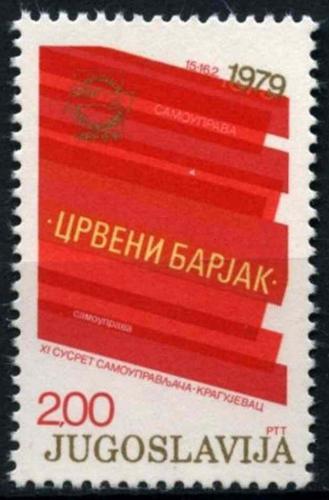 Poštovní známka Jugoslávie 1979 Rudý prapor Mi# 1778