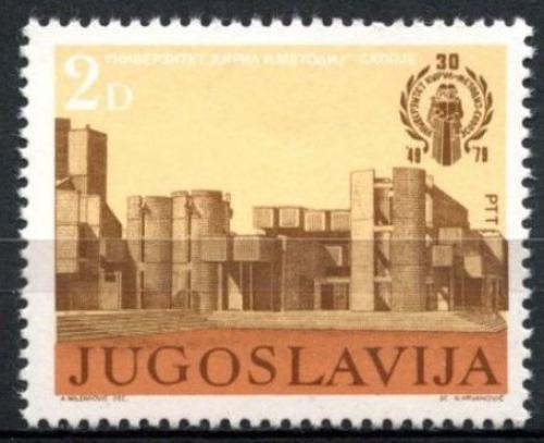 Poštovní známka Jugoslávie 1979 Univerzita ve Skopje, 30. výroèí Mi# 1786
