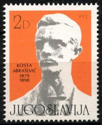 Poštovní známka Jugoslávie 1979 Kosta Abraševiè, básník Mi# 1794