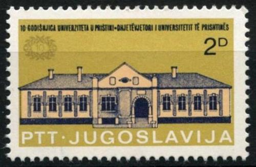 Poštovní známka Jugoslávie 1979 Univerzita Priština, 10. výroèí Mi# 1808