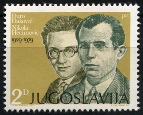 Poštovní známka Jugoslávie 1979 Politici Mi# 1815