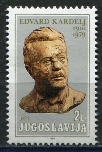 Poštovní známka Jugoslávie 1980 Edvard Kardelj, politik Mi# 1819