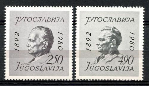 Poštovní známky Jugoslávie 1980 Prezident Tito Mi# 1830-31