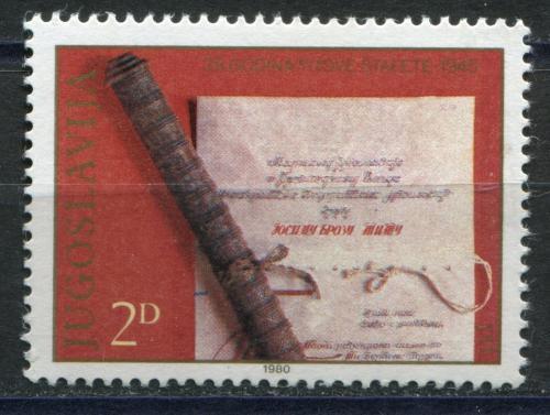 Poštovní známka Jugoslávie 1980 Dopis Titovi Mi# 1833