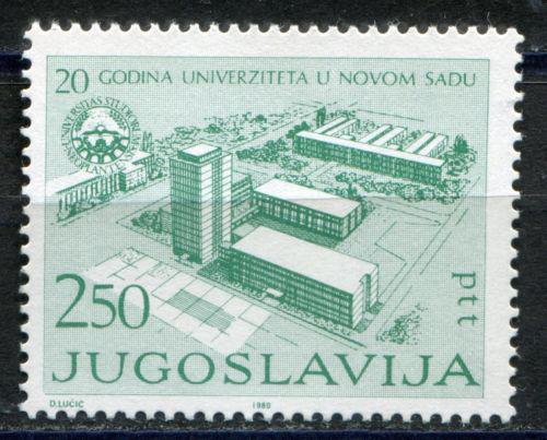 Poštovní známka Jugoslávie 1980 Univerzita Novi Sad, 20. výroèí Mi# 1846