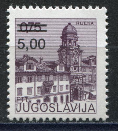 Poštovní známka Jugoslávie 1980 Rijeka pøetisk Mi# 1856