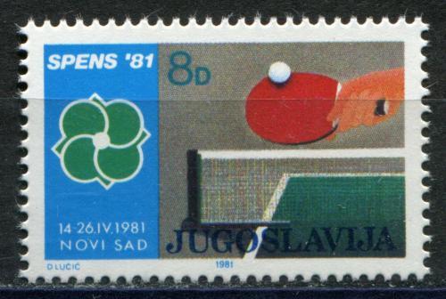 Poštovní známka Jugoslávie 1981 MS ve stolním tenise Mi# 1882