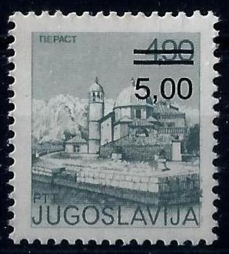 Poštovní známka Jugoslávie 1981 Perast pøetisk Mi# 1896