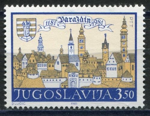 Poštovní známka Jugoslávie 1981 Varaždin, 800. výroèí Mi# 1897
