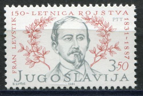 Poštovní známka Jugoslávie 1981 Fran Levstik, spisovatel Mi# 1900