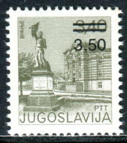 Poštovní známka Jugoslávie 1981 Vranje pøetisk Mi# 1905