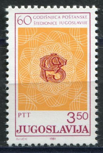 Poštovní známka Jugoslávie 1981 Poštovní spoøitelna, 60. výroèí Mi# 1906