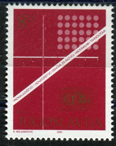 Poštovní známka Jugoslávie 1981 Technologická konference Mi# 1907