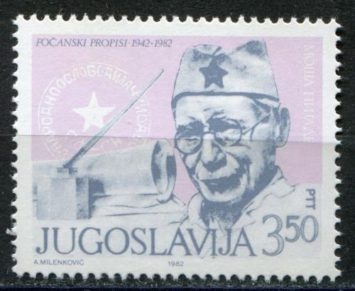 Poštovní známka Jugoslávie 1982 Moša Pijade, novináø Mi# 1916