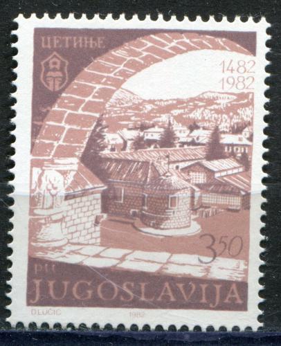 Poštovní známka Jugoslávie 1982 Cetinje, 500. výroèí Mi# 1918
