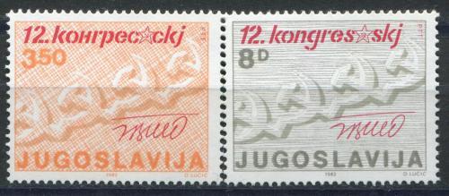 Poštovní známky Jugoslávie 1982 Sjezd komunistické strany Mi# 1930-31
