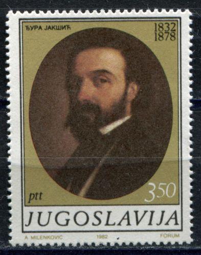 Poštovní známka Jugoslávie 1982 Djura Jakšiè, spisovatel Mi# 1934