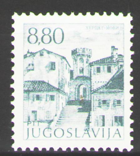 Poštovní známka Jugoslávie 1982 Herceg Novi Mi# 1947