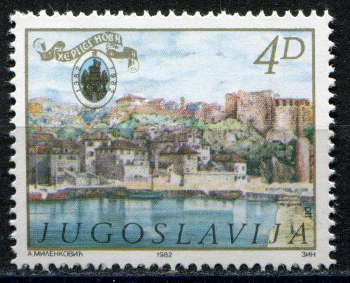 Poštovní známka Jugoslávie 1982 Herceg Novi, 600. výroèí Mi# 1949