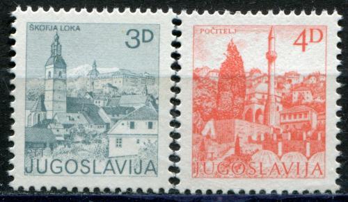 Poštovní známky Jugoslávie 1982 Mìsta Mi# 1954-55