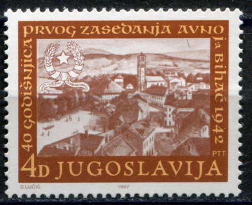 Poštovní známka Jugoslávie 1982 Bihaè Mi# 1956