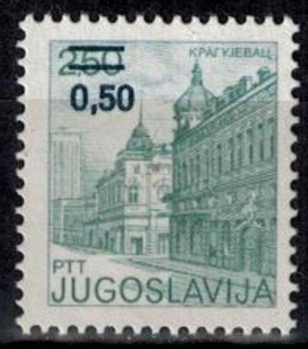 Poštovní známka Jugoslávie 1982 Kragujevac pøetisk Mi# 1963