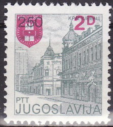 Poštovní známka Jugoslávie 1983 Kragujevac pøetisk Mi# 1966