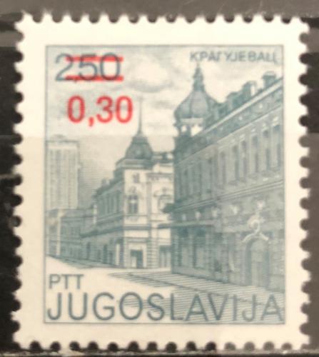Poštovní známka Jugoslávie 1983 Kragujevac pøetisk Mi# 1967