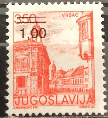 Poštovní známka Jugoslávie 1983 Vršac pøetisk Mi# 1968