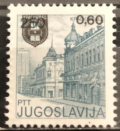 Poštovní známka Jugoslávie 1983 Kragujevac pøetisk Mi# 1974