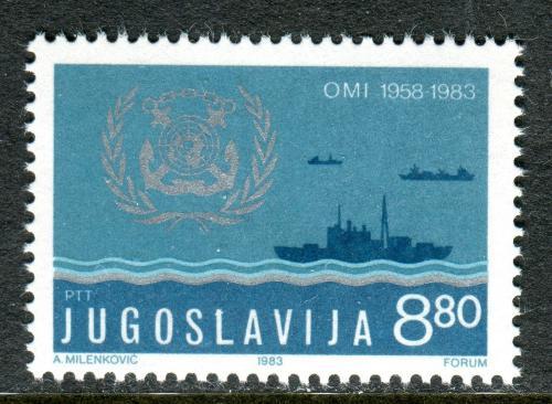 Poštovní známka Jugoslávie 1983 OMI, 25. výroèí Mi# 1976