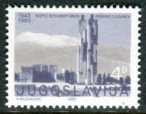 Poštovní známka Jugoslávie 1983 Landovica Mi# 1983