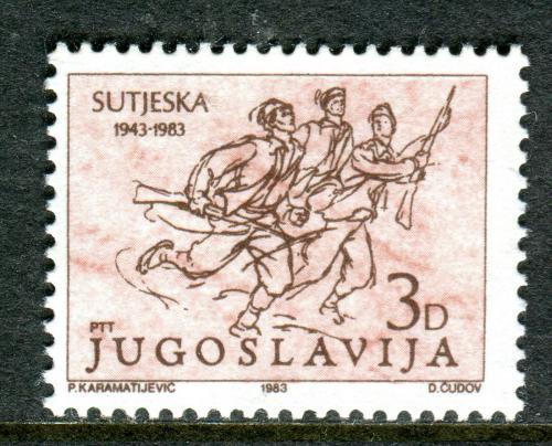 Poštovní známka Jugoslávie 1983 Kresba, Pivo Karamatijeviè Mi# 1987