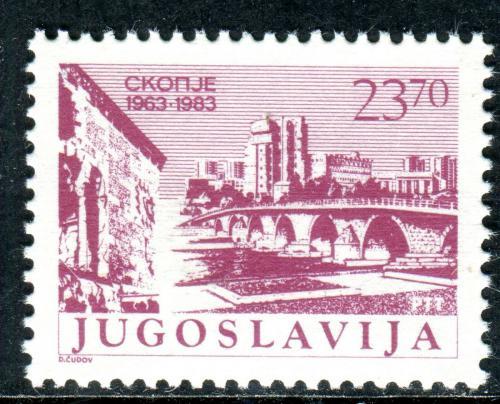 Poštovní známka Jugoslávie 1983 Skopje Mi# 1996