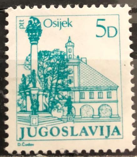 Poštovní známka Jugoslávie 1983 Osijek Mi# 1998