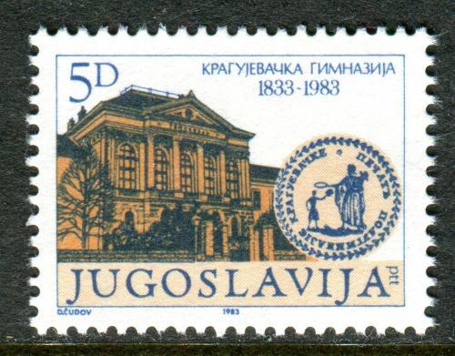 Poštovní známka Jugoslávie 1983 Gymnázium Kragujevac Mi# 2004