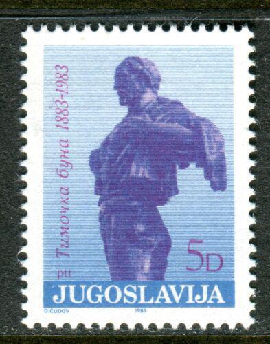 Poštovní známka Jugoslávie 1983 Památník povstání, Zajeèar Mi# 2005