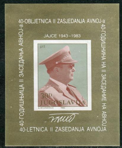 Poštovní známka Jugoslávie 1983 Prezident Tito Mi# Block 23