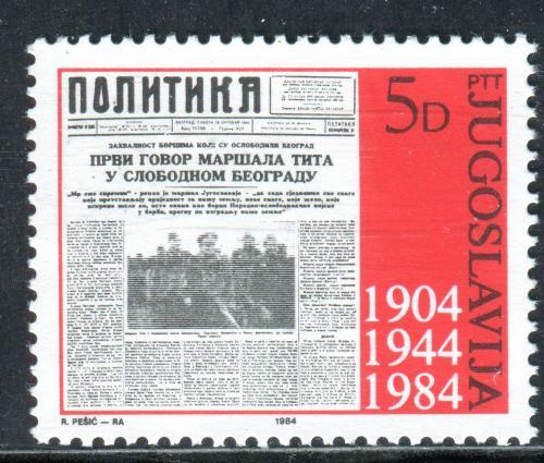 Poštovní známka Jugoslávie 1984 Noviny Politika, 80. výroèí Mi# 2023