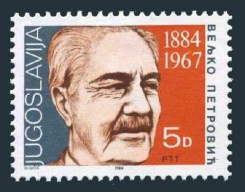 Poštovní známka Jugoslávie 1984 Veljko Petroviè, básník Mi# 2024