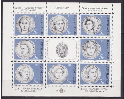 Poštovní známky Jugoslávie 1984 Národní hrdinky Mi# 2035-42