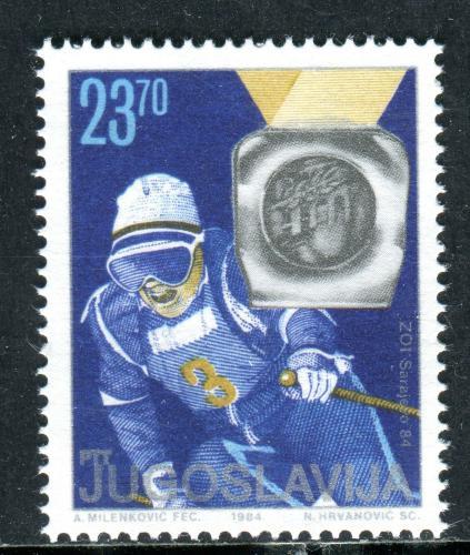 Poštovní známka Jugoslávie 1984 Jure Franko, olympijský medailista Mi# 2045