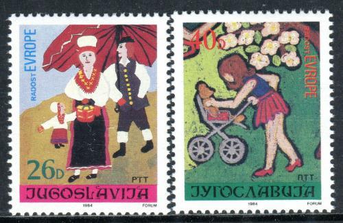 Poštovní známky Jugoslávie 1984 Dìtské kresby Mi# 2066-67
