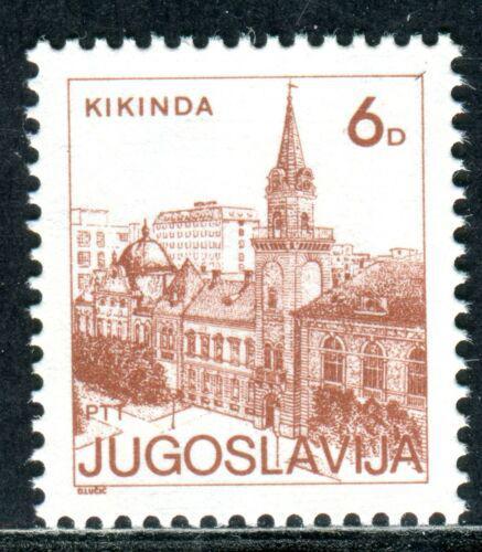 Poštovní známka Jugoslávie 1984 Kikinda Mi# 2069