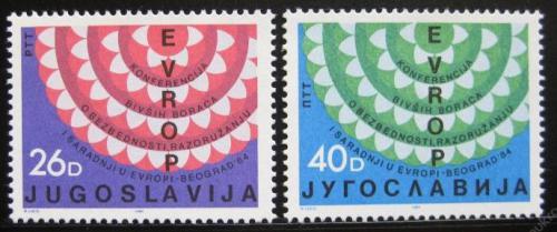Poštovní známky Jugoslávie 1984 Konference váleèných veteránù Mi# 2071-72